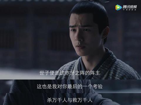 九州缥缈录:世子成为大英雄,雷碧城死了?4个迹象表明他还没死