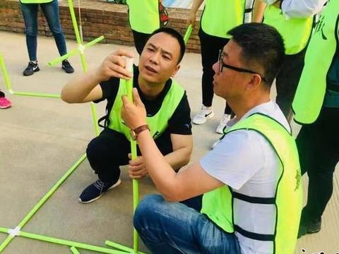 国网保定清苑供电公司开展中层干部培训工作