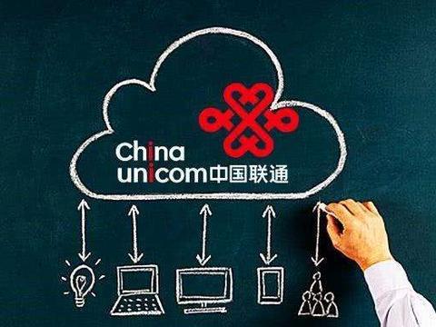 中国联通董事长王晓初称,5G套餐最低190元