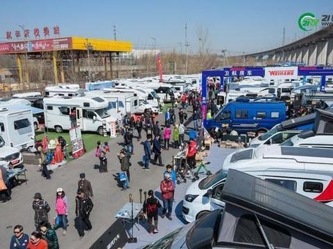七宗最,细数即将来临的北京房车展