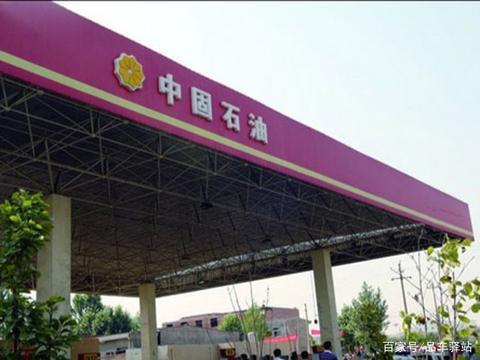 """后悔才知道,要是遇到这种""""中国石油"""",一定要避开!"""