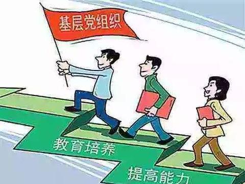 南召县皇后乡:把基层党组织建设成坚强的脱贫堡垒