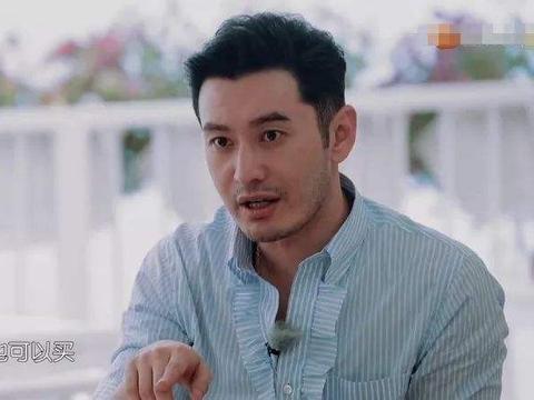 42岁黄晓明中餐厅瞎指挥,王子病发作!王俊凯绝望,就赵薇能降服