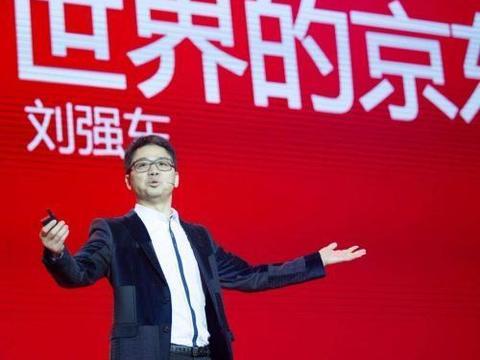 京东腾讯战略投资二手车B2B拍卖平台汽车街