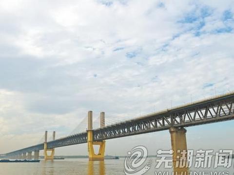 """芜湖长江大桥:当之无愧的""""世纪金桥"""""""