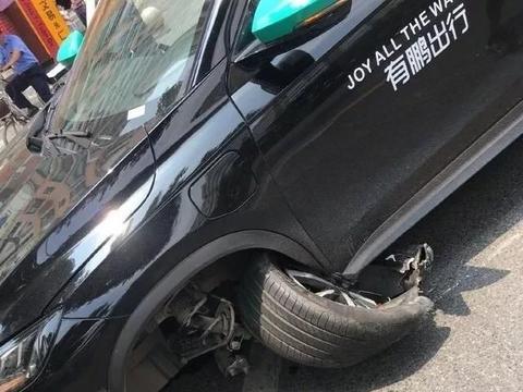 小鹏汽车G3被曝断轴?官方:司机失误!网友质疑质量