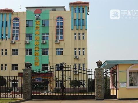 南昌:幼儿园与家长因停课退费起纠纷 教体局拒绝透露处理情况