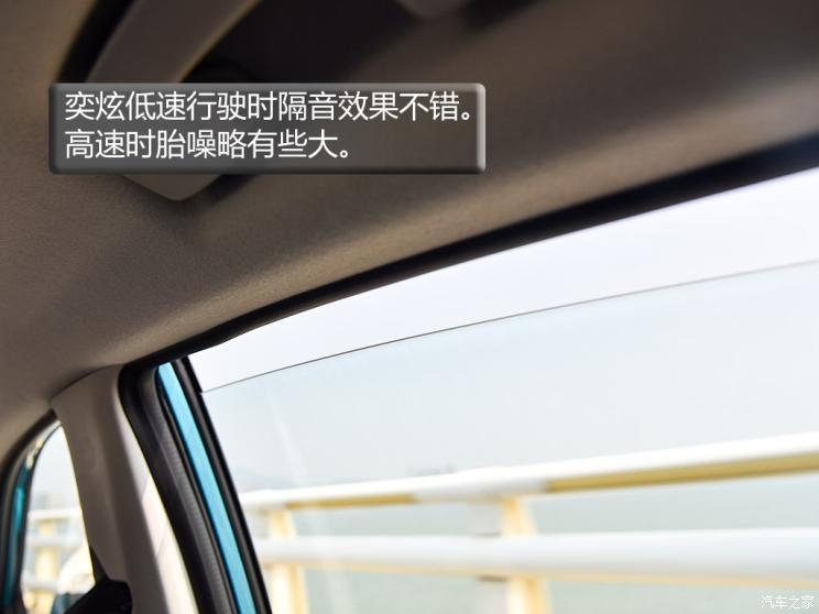 城市道路首次体验 试驾东风风神奕炫