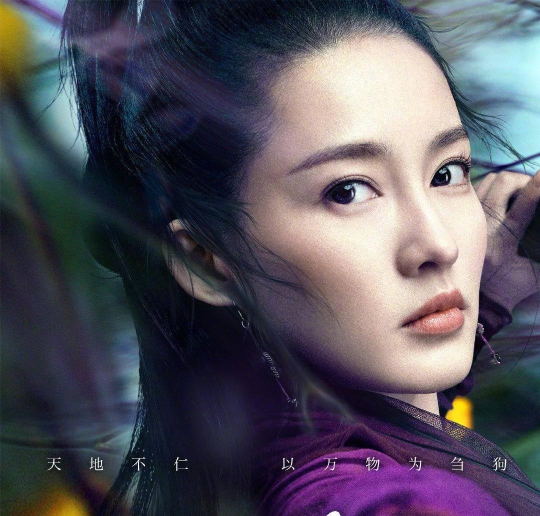 电影版《诛仙》,李沁造型惊艳,孟美岐版碧瑶引人争议!