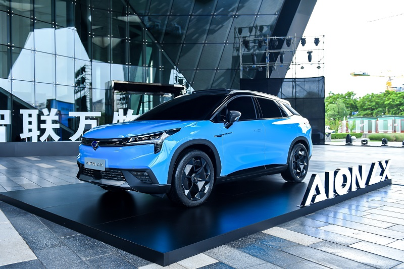 广汽新能源Aion LX将于8月29日预售:续航650公里 L3级自动驾驶