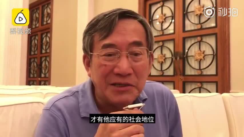 葛剑雄谈#中国中产教育焦虑#:不可能人人... 来自梨视频文化 - 微博