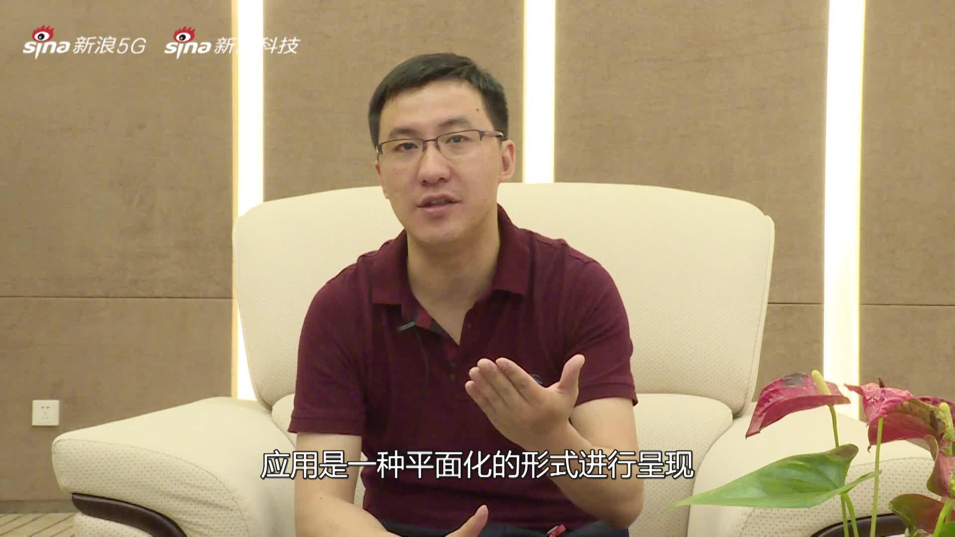 专访国家特聘专家、亚信科技CTO欧阳晔:美国运营商是否值得借鉴?