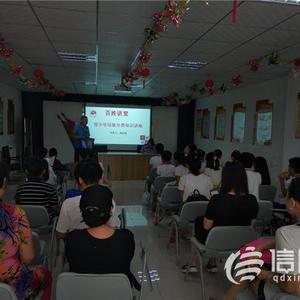 """连云港路社区开展""""垃圾分类 从我做起""""青少年主题活动"""