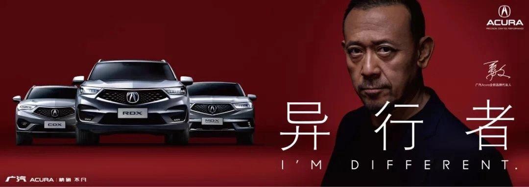 Type S回归,或许是讴歌打开中国市场的契机