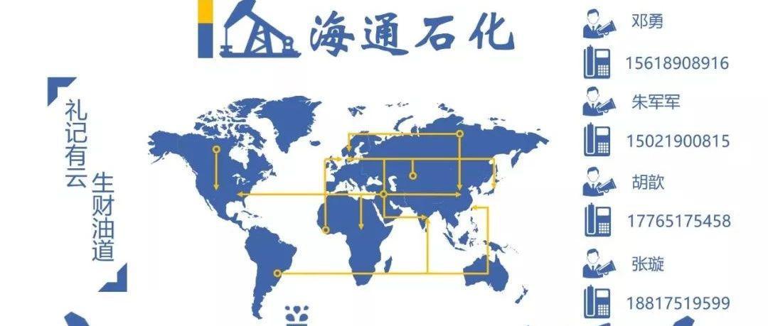海通石化:桐昆股份(601233)——PTA 盈利提升、长丝产销增长,1H19归母净利润稳中微增