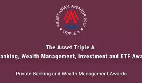 诺亚控股再获国际大奖,成为荣登榜单唯一三方财富管理机构