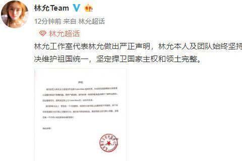 林允昨天刚被官宣CK亚太区代言人,今天就宣布解约:霞姐这波刚