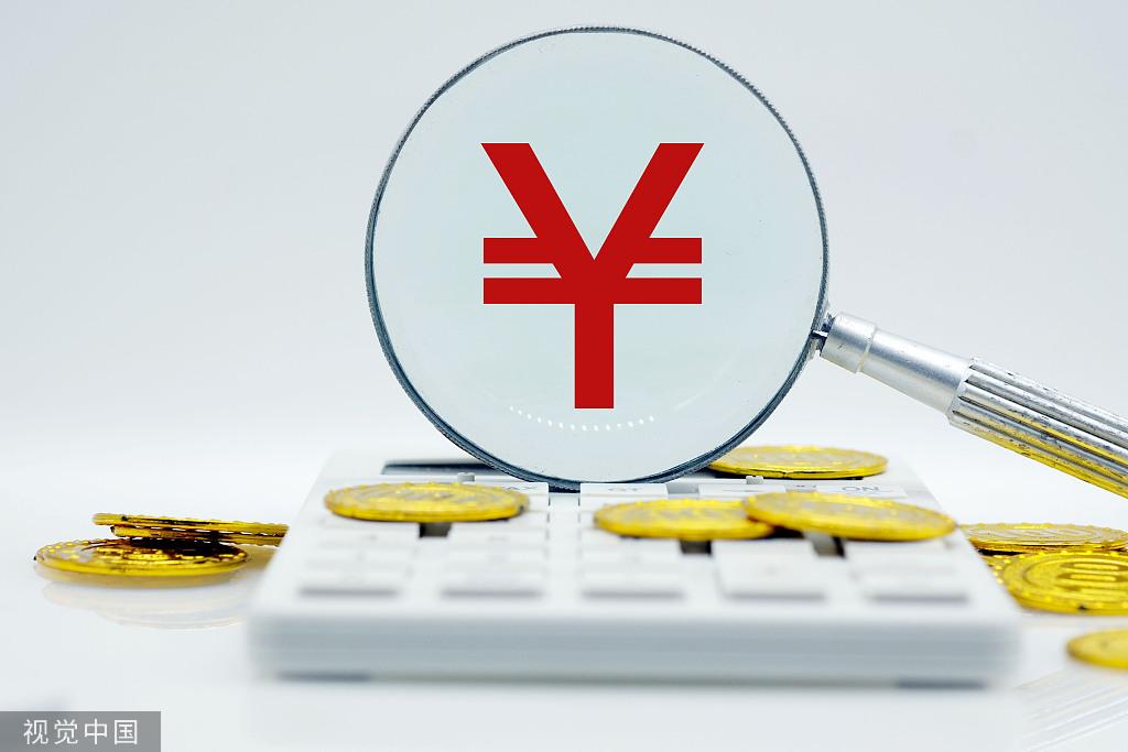 前七月税收增速放缓 科创板开市证券交易印花税涨16%