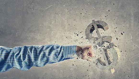 """康美药业财务造假涉案多人 定性为""""有预谋、有组织"""