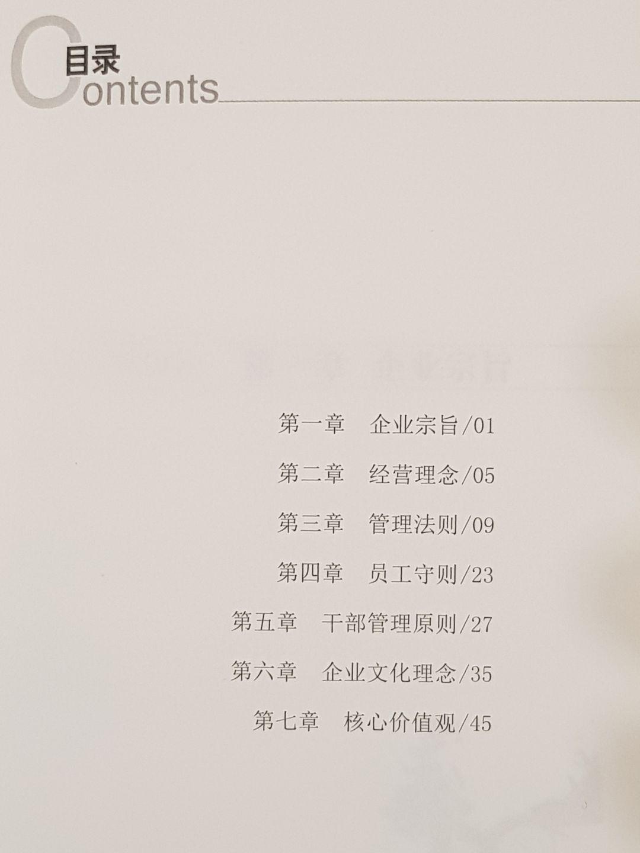 """""""书生""""景柱"""