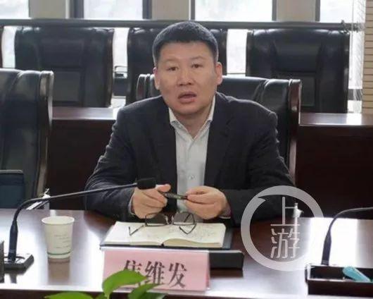 西安秦岭办原书记受贿财物曝光:名人书法高尔夫卡等