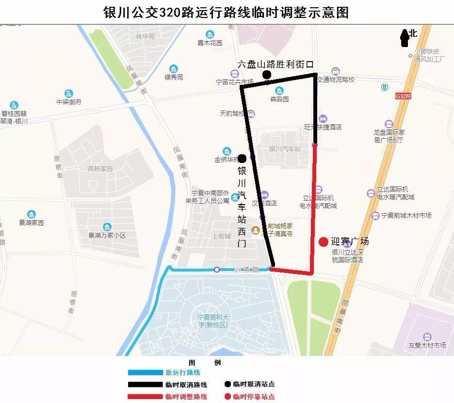 本周六起,银川7条公交线路有变化,速看!