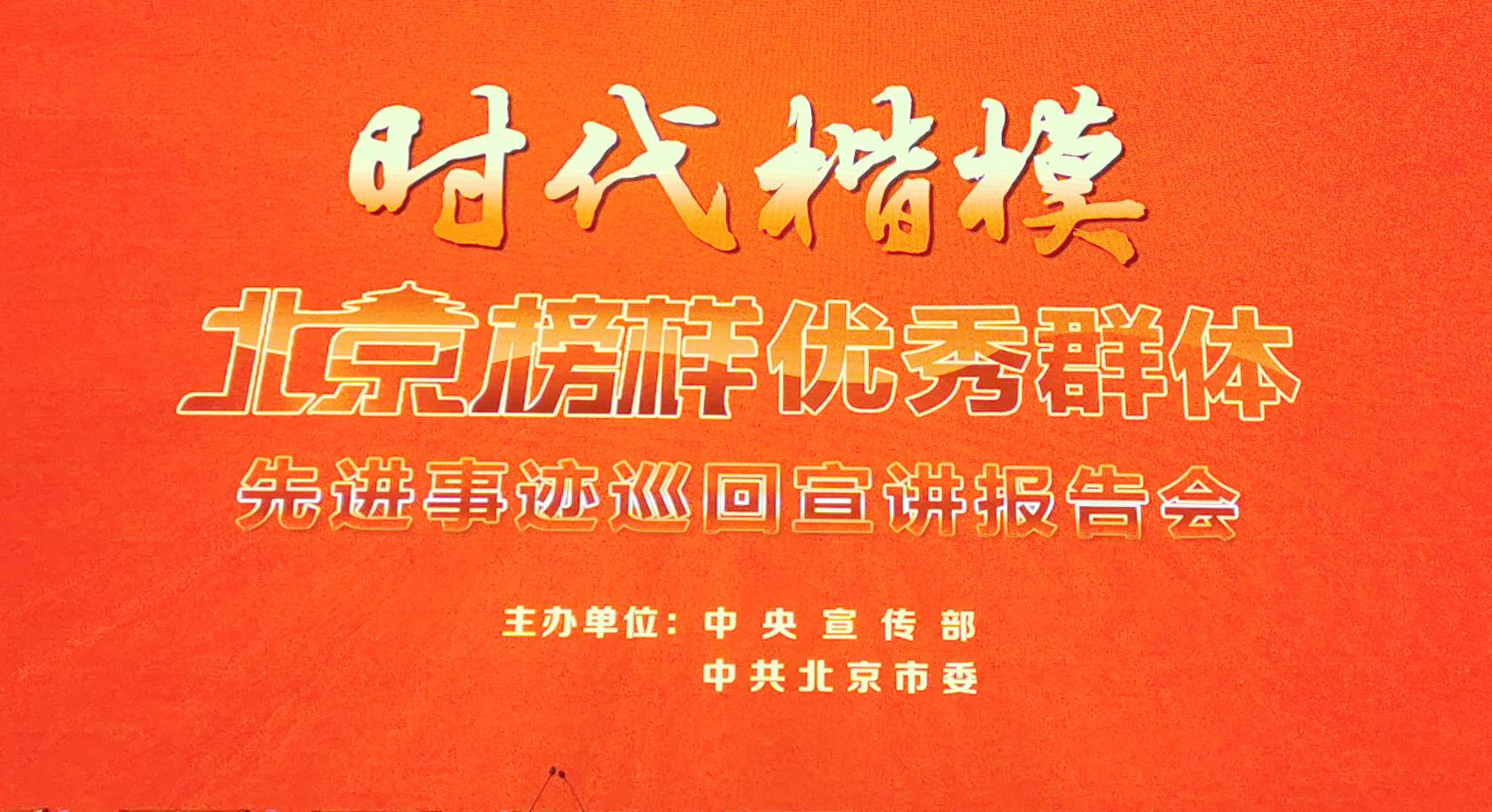 失去双臂的她自强不息,APEC上用脚趾为各国元首夫人们表演剪纸技艺,现在是北京17所机构的特教老师