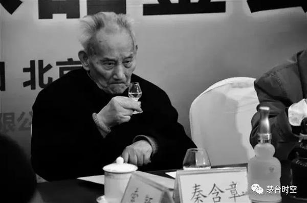 茅台、汾酒相继发文悼念酿酒行业泰斗秦含章