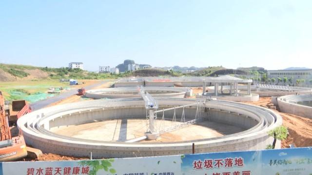 上饶市生活污水处理厂二期将于八月底试运行