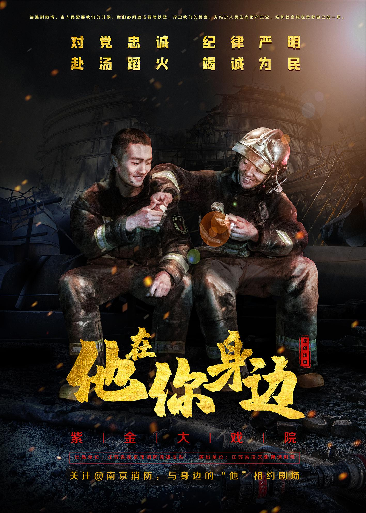 http://www.dibo-expo.com/yulemingxing/900145.html