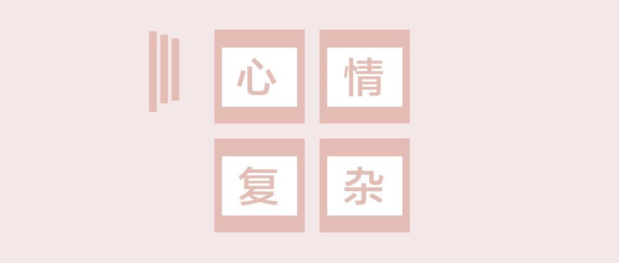 【门诊日记】田艳涛:发现卵巢肿瘤我劝你也要查胃镜,这俩案例很揪心!