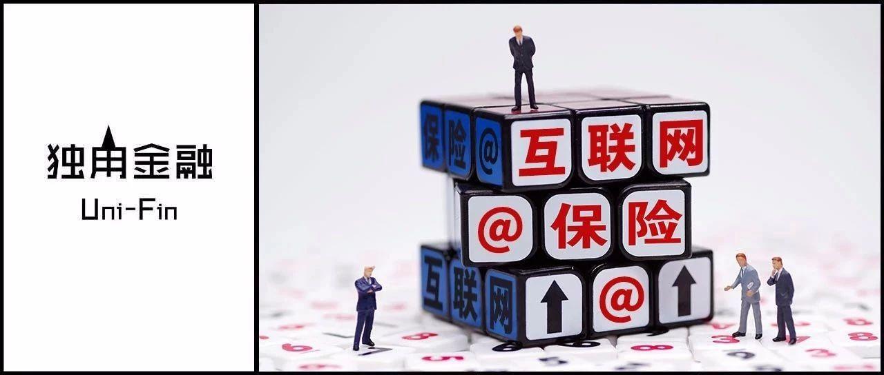 互联网平台获准卖保险:流量巨头欣然入局,用户投保风险犹存