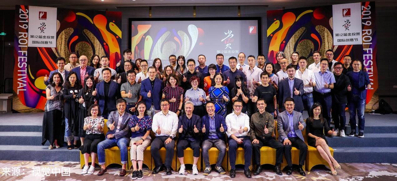 创新再增长 2019金投赏商业创意奖提名榜揭晓