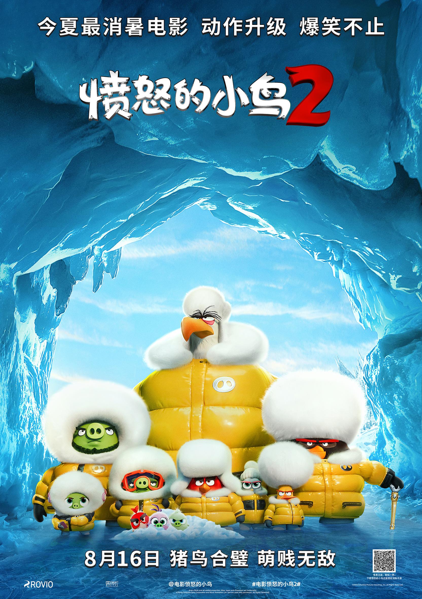 http://www.vribl.com/xingzuo/577831.html