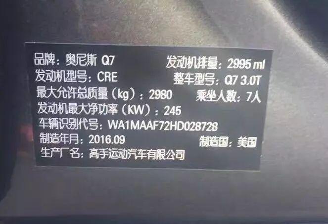 在天津港买平行进口车?你必须知道的20个问题