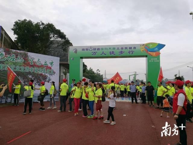 信宜市创建广东省健康促进市取得阶段性成效!学生体质健康合格率96.34%