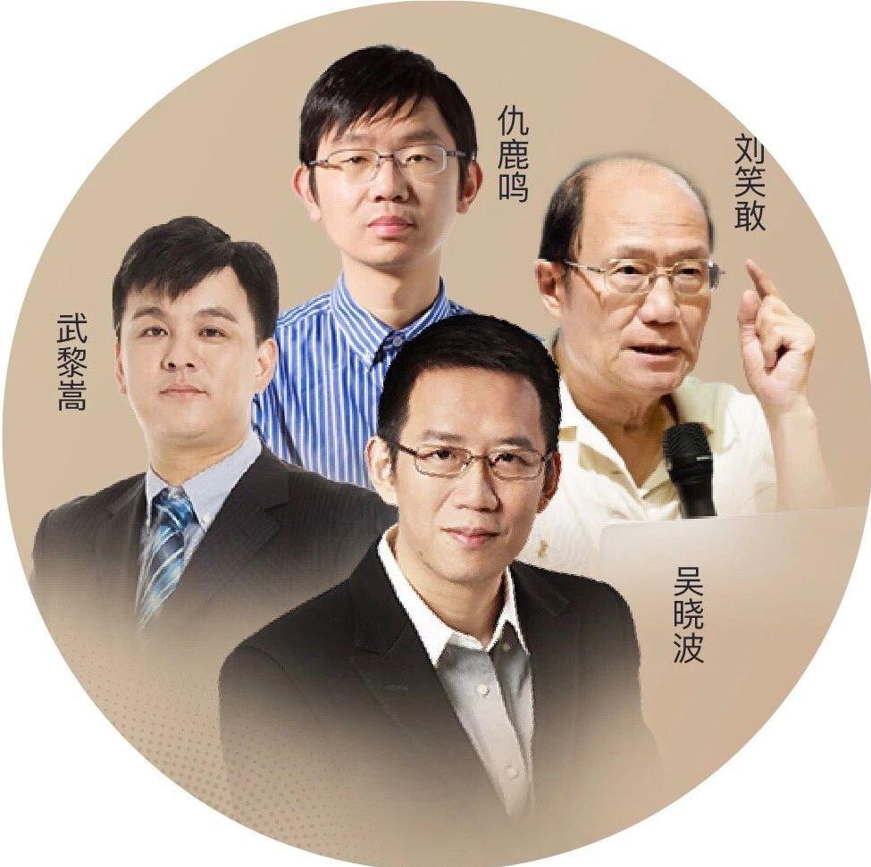 吴晓波、刘笑敢、仇鹿鸣、武黎嵩在重庆讲了什么?   思想食堂