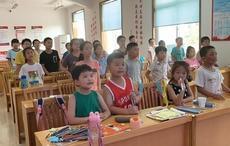 """日照共青团搭建""""小草学堂"""",四千留守娃暑假有了""""爱心驿站"""""""