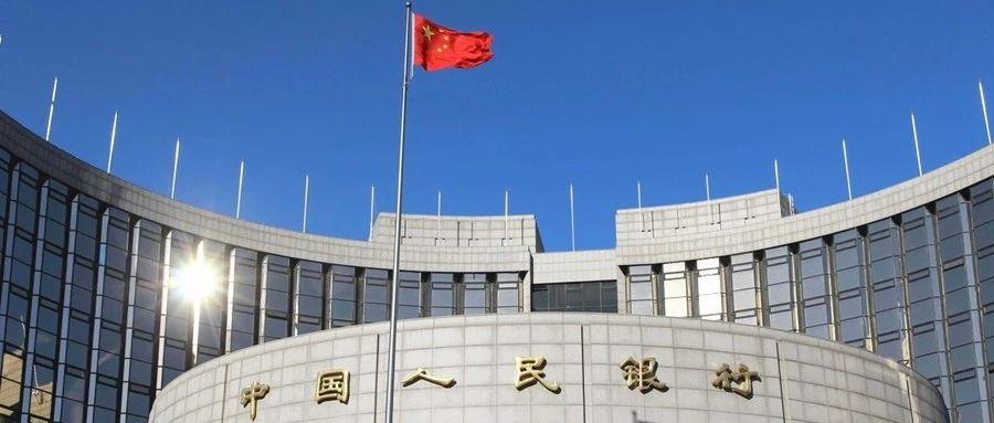 彭博社:中国将成为全球首个推出央行数字货币的主要经济体