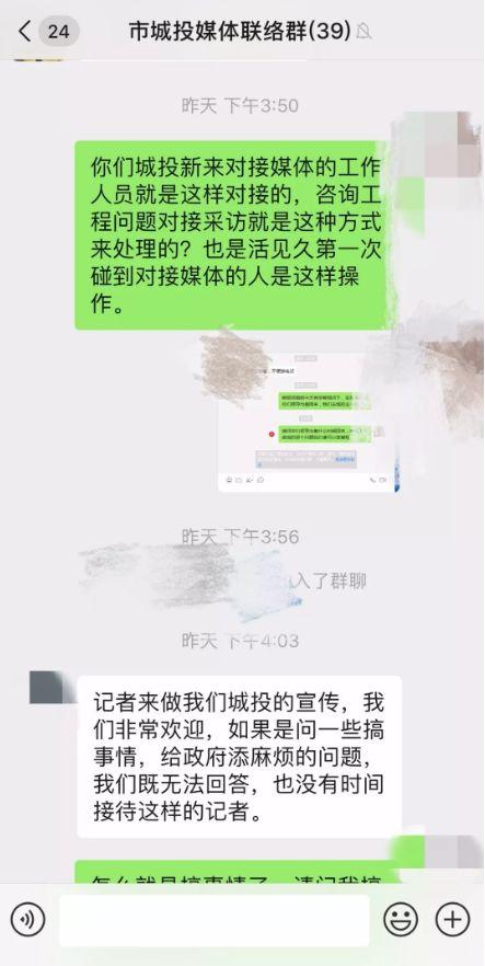"""南昌城投欢迎宣传拒绝""""搞事""""国企哪能抱鸵鸟心态?"""