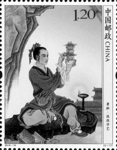 8月24日,《鲁班》特种邮票将发行