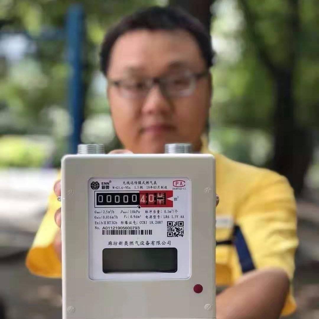 你知道吗?蚌埠市民可网上交燃气费,十年燃气表免费更换!