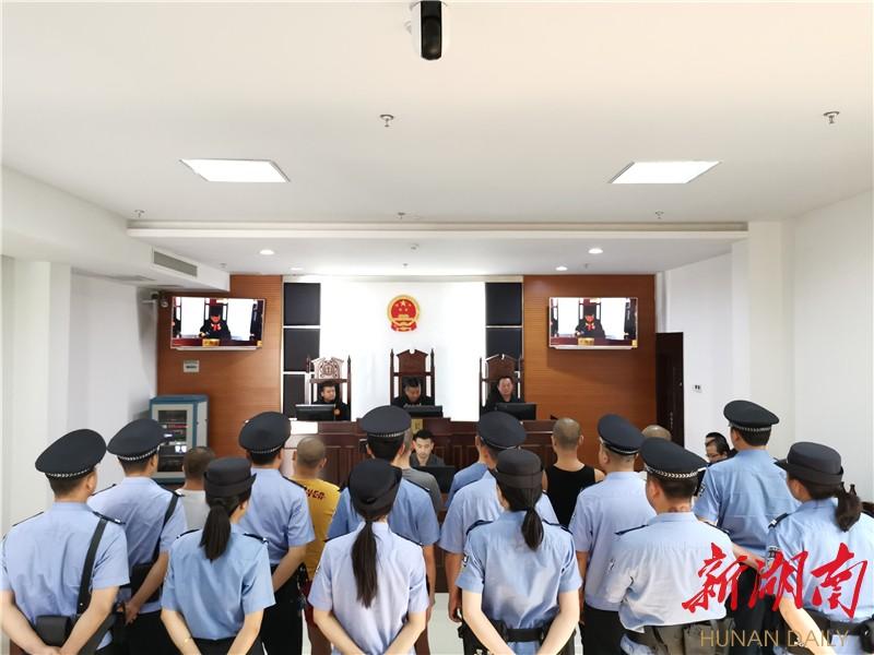 湘西州中级人民法院二审公开宣判石金、龙浩斌等6人恶势力犯罪团伙抢劫、聚众斗殴、寻衅滋事、故意伤害案