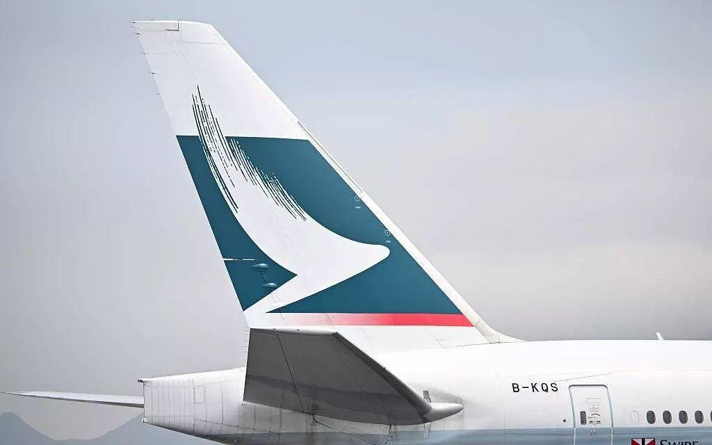 国泰航空高管辞职市值蒸发百亿 评级调至强烈卖出|国泰航空