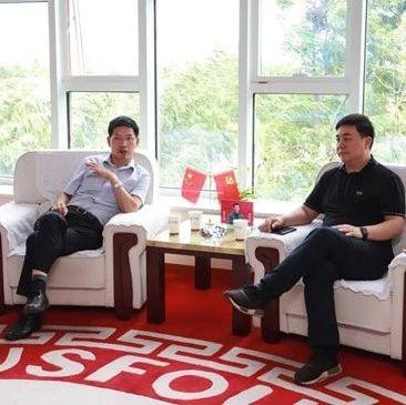 广州番禺区委常委、组织部长霍阳一行到访九次方大数据,深入交流大数据应用落地