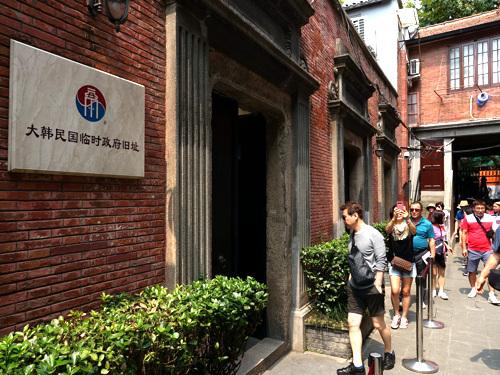 韩国人扎堆到上海 造访大韩民国临时政府旧址