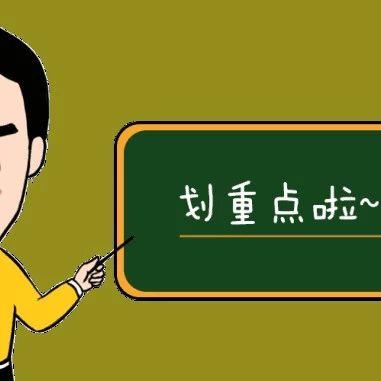 在长沙县,小学入学年龄能否放宽?有回应了!
