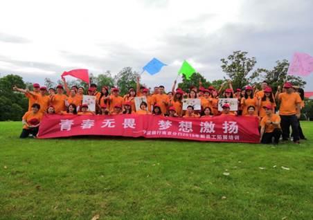 宁波银行南京分行11周年:打造人才方阵,迸发第一动力