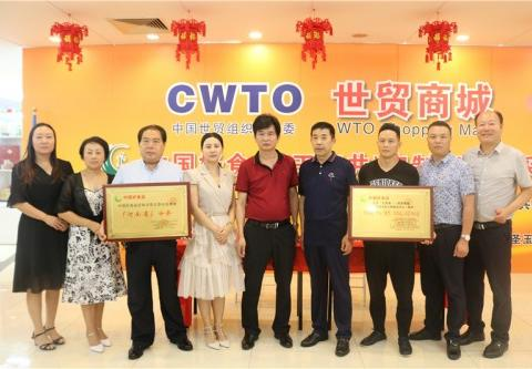 中国好食品为河南农业、食品工业助推发展