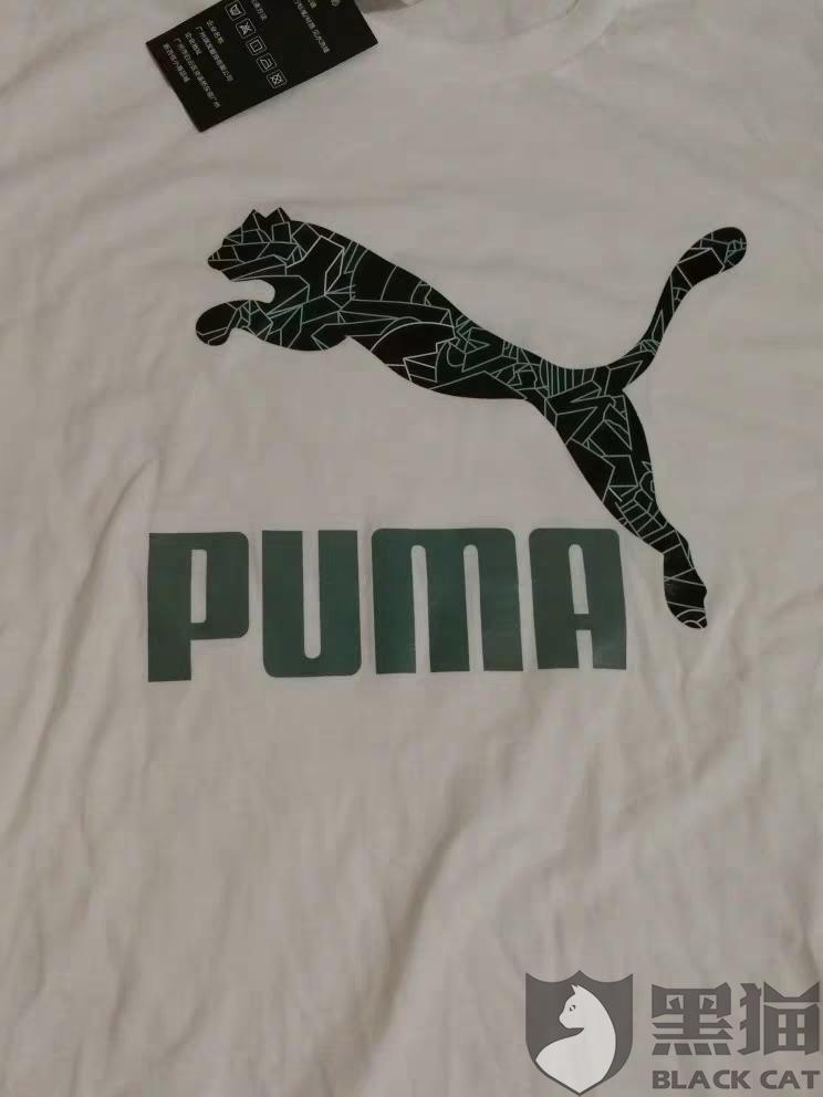 黑猫投诉:淘宝商家美洲狮运动体育售卖假货,而且衣服还破了个洞,客服小二不予退款